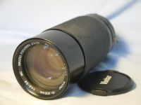 '  75-300mm '  Nikon AIS Fit   75-300mm Zoom Macro Lens £24.99